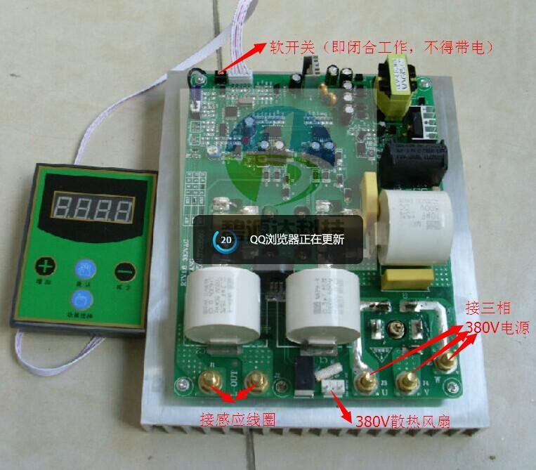 什么是电磁加热控制器说明书